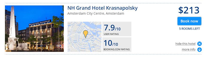 hotel_result_after